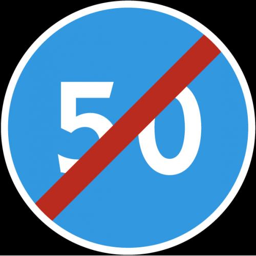 Дорожный знак 4.7 - Конец зоны ограничения минимальной скорости