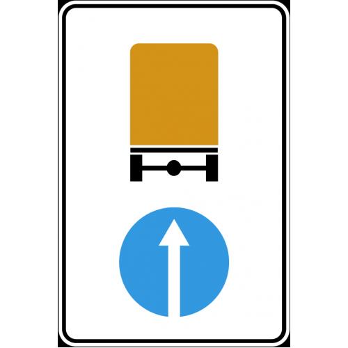 Дорожный знак 4.8.2 - Направление движения транспортных средств с опасными грузами прямо
