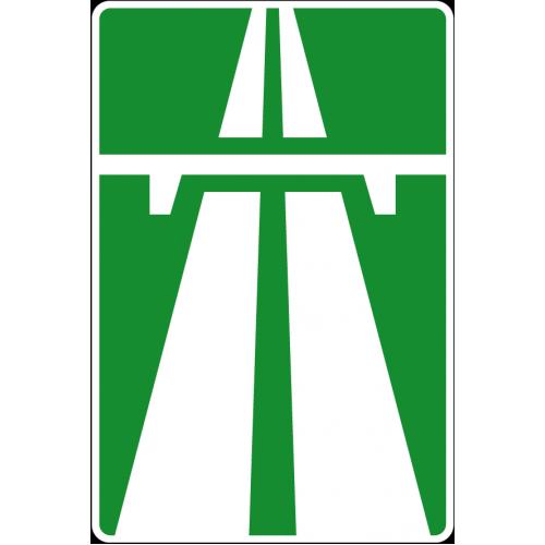 Дорожный знак 5.1 - Автомагистраль