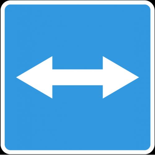 Дорожный знак 5.10 - Выезд на дорогу с реверсивным движением