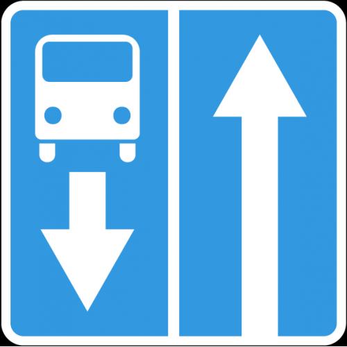 Дорожный знак 5.11.1 - Дорога с полосой для маршрутных транспортных средств
