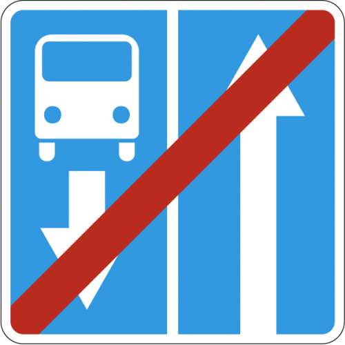 Дорожный знак 5.12.1 - Конец дороги с полосой для маршрутных транспортных средств