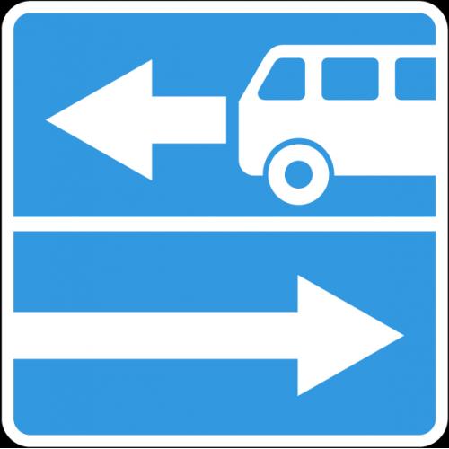 Дорожный знак 5.13.1 - Выезд на дорогу с полосой для маршрутных транспортных средств