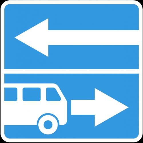 Дорожный знак 5.13.2 - Выезд на дорогу с полосой для маршрутных транспортных средств