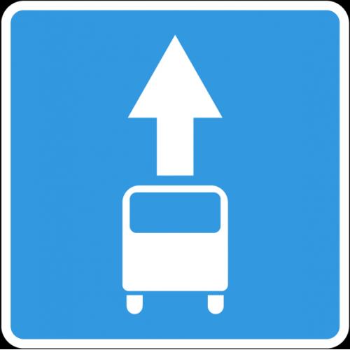 Дорожный знак 5.14.1 - Полоса для маршрутных транспортных средств