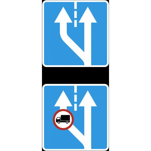 Дорожный знак 5.15.4 - Начало полосы