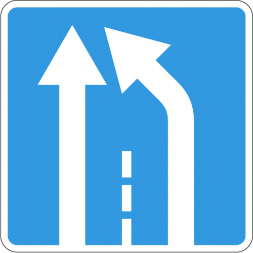 Дорожный знак 5.15.5 - Конец полосы