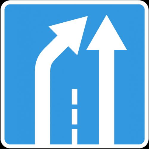 Дорожный знак 5.15.6 - Конец полосы