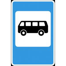 Дорожный знак 5.16 - Место остановки автобуса и троллейбуса