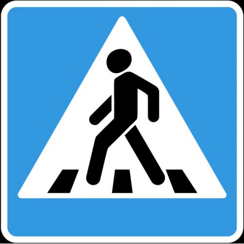 Дорожный знак 5.19.1 - Пешеходный переход