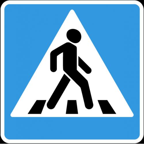 Дорожный знак 5.19.2 - Пешеходный переход