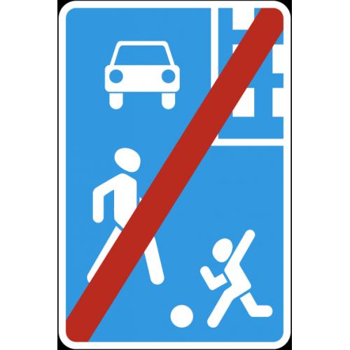 Дорожный знак 5.22 - Конец жилой зоны