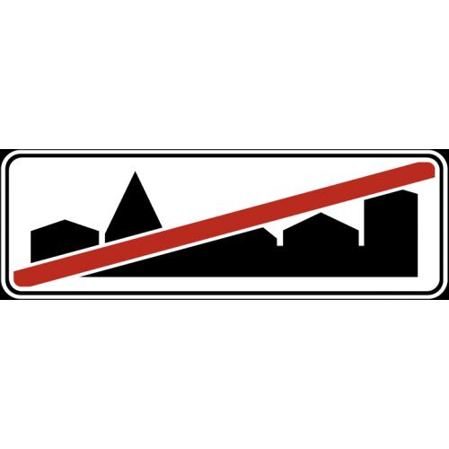 Дорожный знак 5.24.2 - Конец населенного пункта