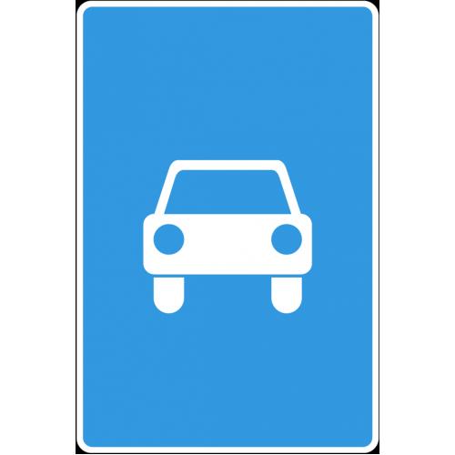 Дорожный знак 5.3 - Дорога для автомобилей