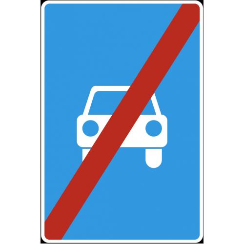 Дорожный знак 5.4 - Конец дороги для автомобилей