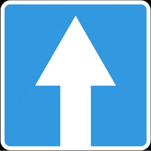 Дорожный знак 5.5 - Дорога с односторонним движением