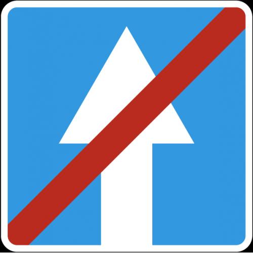 Дорожный знак 5.6 - Конец дороги с односторонним движением