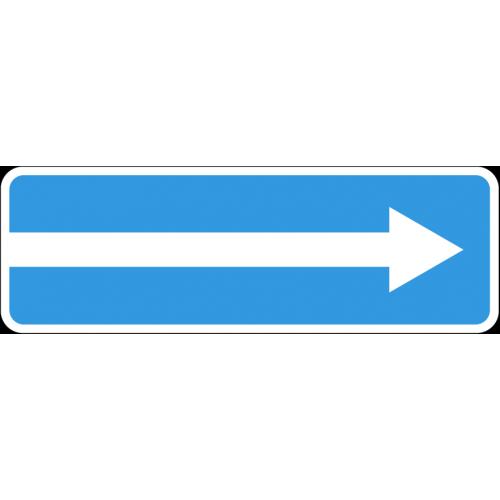 Дорожный знак 5.7.1 - Выезд на дорогу с односторонним движением