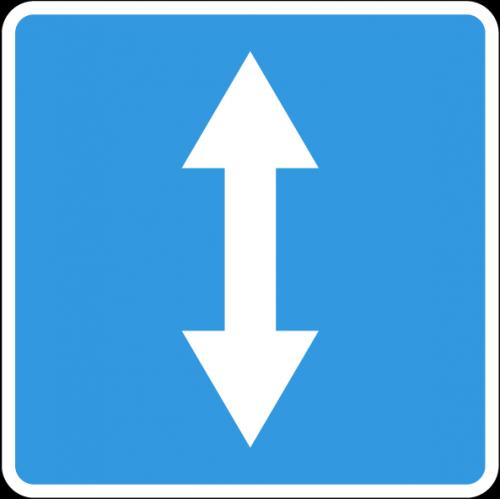 Дорожный знак 5.8 - Реверсивное движение