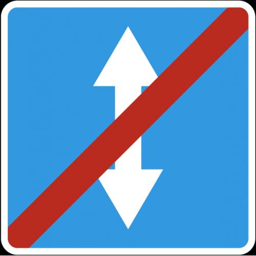 Дорожный знак 5.9 - Конец реверсивного движения