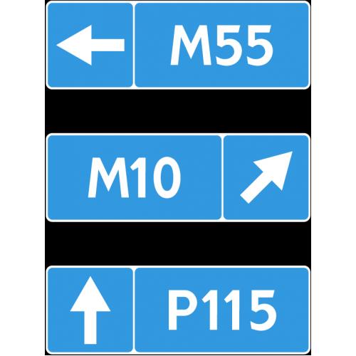 Дорожный знак 6.14.2 - Номер маршрута