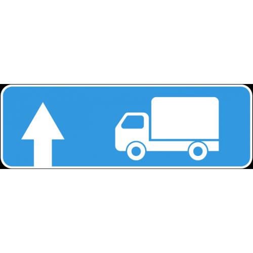 Дорожный знак 6.15.1 - Направление движения для грузовых автомобилей