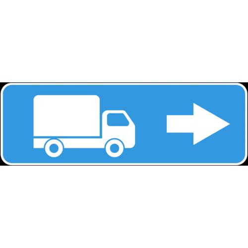 Дорожный знак 6.15.2 - Направление движения для грузовых автомобилей