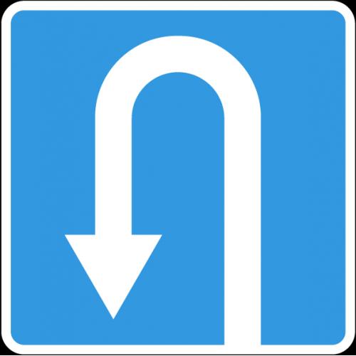 Дорожный знак 6.3.1 - Место для разворота