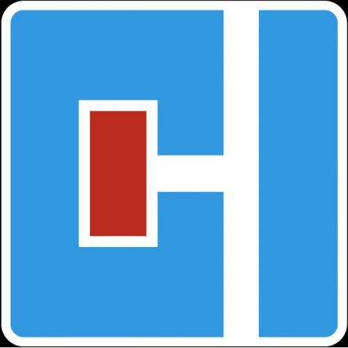 Дорожный знак 6.8.3 - Тупик
