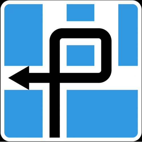 Дорожный знак 6.9.3 - Схема движения