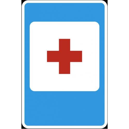 Дорожный знак 7.1 - Пункт медицинской помощи