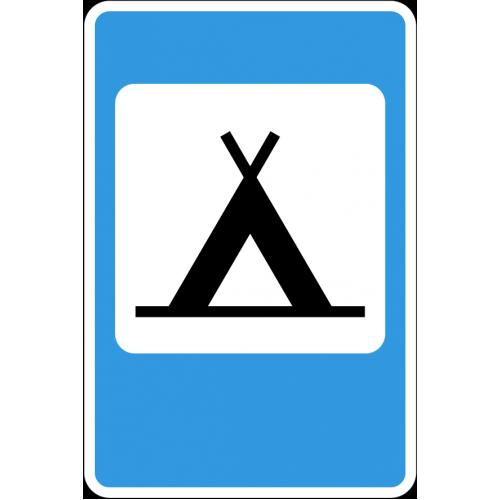 Дорожный знак 7.10 - Кемпинг