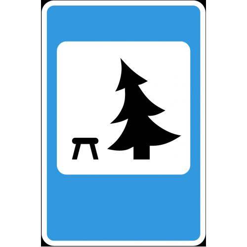 Дорожный знак 7.11 - Место отдыха
