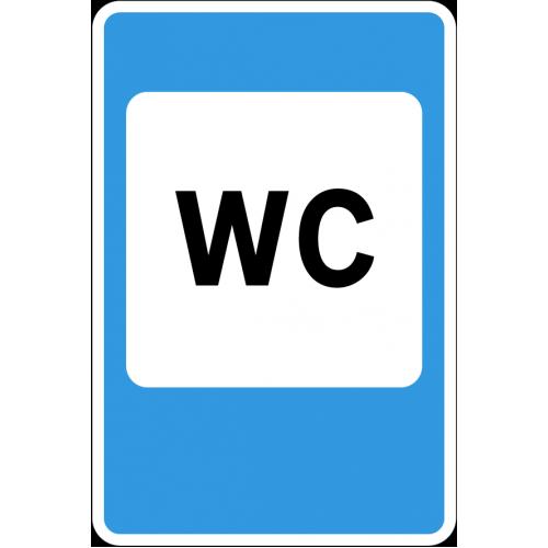 Дорожный знак 7.18 - Туалет