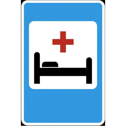 Дорожный знак 7.2 - Больница