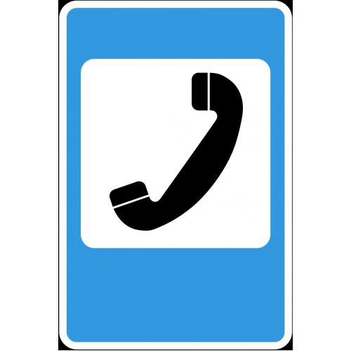 Дорожный знак 7.19 - Телефон экстренной связи