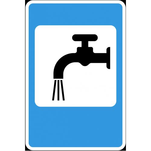 Дорожный знак 7.8 - Питьевая вода