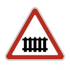 Дорожный знак 1.1 - Железнодорожный переезд со шлагбаумом