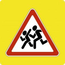 Дорожный знак 1.23 - Дети на флуоресцентном фоне