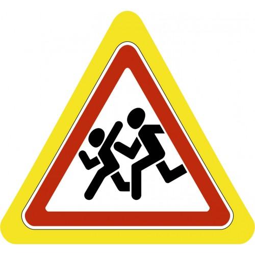 Дорожный знак 1.23 - Дети на флуоресцентном фоне треугольник