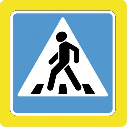 Дорожный знак 5.19.1 с флуоресцентной окантовкой