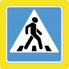 Дорожный знак 5.19.2 с флуоресцентной окантовкой
