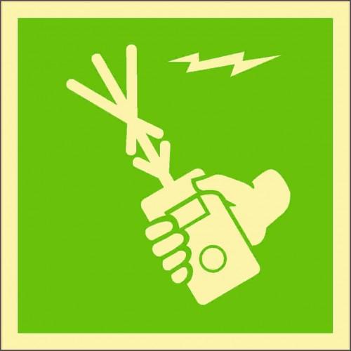Знак ИМО Переносная радиостанция спасательного средства