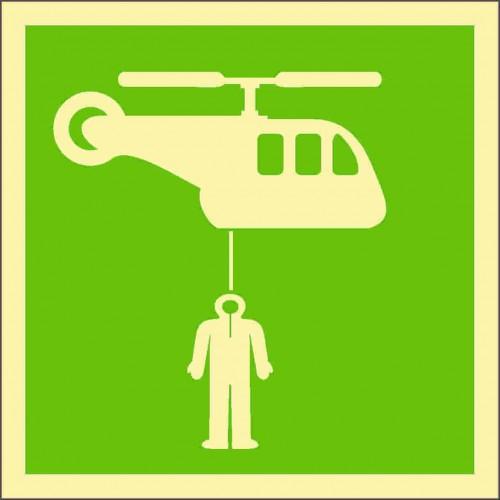 Знак ИМО Вертолетная площадка для эвакуации